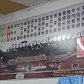 金榜麵店 (251)