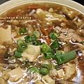 彰化裕民牛肉麵 (7)