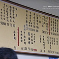 山東餃子牛肉麵館2