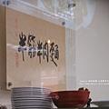 山東餃子牛肉麵館1
