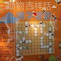 三鶯藝術村(102)