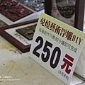 三鶯藝術村(127)