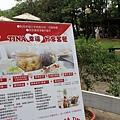 TINA廚房慈湖店 (40)
