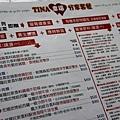 TINA廚房慈湖店 (46)
