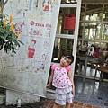 TINA廚房慈湖店 (133)