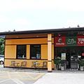 TINA廚房鶯歌店 (1)
