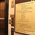 桃園福容飯店 (1)