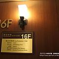桃園福容飯店 (36)