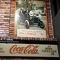 可口可樂博物館 (25)