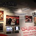 可口可樂博物館 (127)