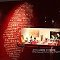 可口可樂博物館 (137)