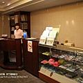 新竹福華飯店 (54)