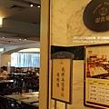 新竹福華飯店 (82)