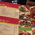 萊東泰式料理 (3)