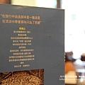 萊東泰式料理 (6)