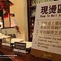 蓮潭會館荷漾餐廳 (13)