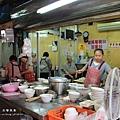 左營汾陽餛飩麵&楊桃汁 (1)
