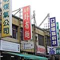 左營汾陽餛飩麵&楊桃汁 (37)