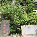 竹田車站 (5)