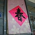 竹田車站 (34)
