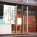 竹田車站 (45)