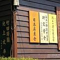 竹田車站 (39)