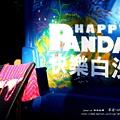早安~HAPPY PANDA2
