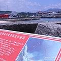 後壁湖星砂灣 (3)