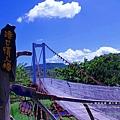 墾丁東半島 _港口吊橋(47)