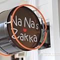 霧峰NA NA's ZAKKA (75)