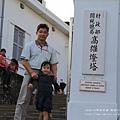 旗津燈塔風車公園一日遊 (170)
