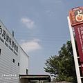 滷味博物館一日遊 (79)