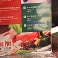 金典綠園道aqua pica創意火鍋 (160)