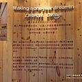 薰衣草森林新社店 (64)