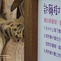 薰衣草森林新社店 (200)