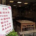 北斗老街關東煮 (2)