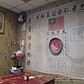 北斗老街關東煮 (10)