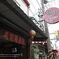 北斗老街關東煮 (12)