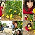 徐妹5Y4M北斗河濱公園002