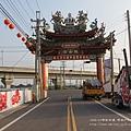 虎尾彩虹村 (7)