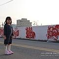 虎尾彩虹村 (8)