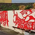虎尾彩虹村 (10)