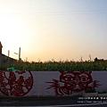 虎尾彩虹村 (15)