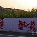 虎尾彩虹村 (21)