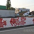 虎尾彩虹村 (23)