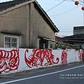 虎尾彩虹村 (87)