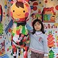 勤美-吉弗特聖誕工廠 (136)