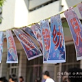 合興國小運動會 (103)