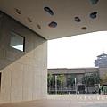 大東文化藝術中心 (1)