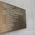 大東文化藝術中心 (74)